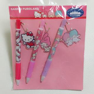 サンリオ - 限定 キティ ボールペン  マイメロ ボールペン  キキララ ボールペン