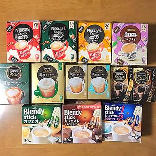 Nestle - ネスレ ・ブレンディ  スティックコーヒー・紅茶 13種類より50本