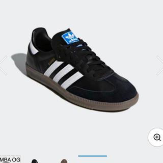 adidas - adidas SAMB OG サンバ アディダス