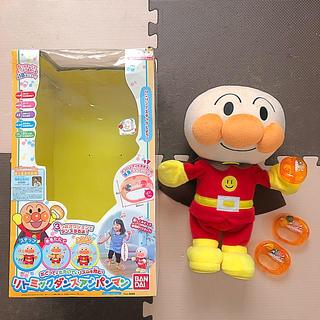 アンパンマン(アンパンマン)の鈴2個付き‼︎バンダイ★リトミックダンスアンパンマン 美品USED(知育玩具)