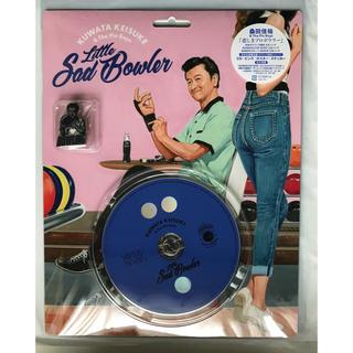 桑田佳祐さん 悲しきプロボウラー(ボウリング場限定)CD +フライヤー(ポップス/ロック(邦楽))