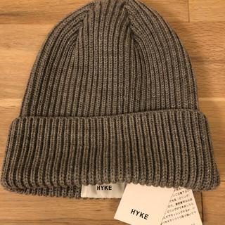 ハイク(HYKE)の〔新品未使用〕HYKE ニット帽(ニット帽/ビーニー)