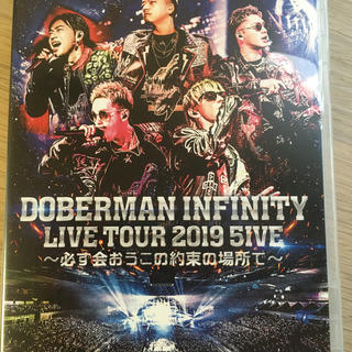 DOBERMAN INFINITY LIVE TOUR 2019 「5IVE ~
