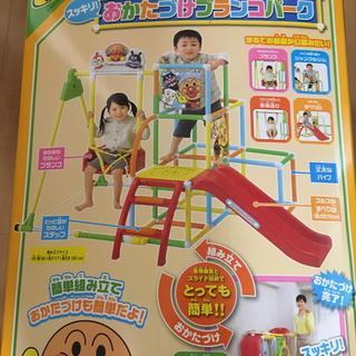Agatsuma - 【中古】アンパンマン おかたづけブランコパーク