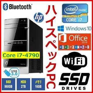 HP - ★最強スペックPC★Core i7搭載★