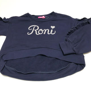 RONI - P4 RONI 訳あり新品 トップス SIZE S