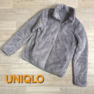 UNIQLO - 【ユニクロ】長袖フルジップフリース グレー Sサイズ 春服