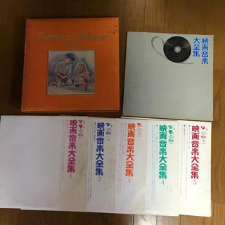 映画音楽大全集 レコード5枚セット(映画音楽)