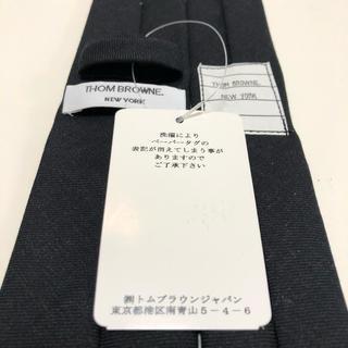 THOM BROWNE - THOM BROWNE(トムブラウン)ネクタイ  新品 未使用 タグ付き