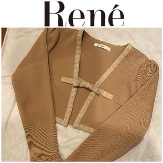 René - 定価4.2万美品ルネ36☆ボレロカーディガン