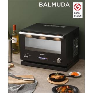 BALMUDA - 新品バルミューダ BALMUDA The Range(K04A-BK/JP)