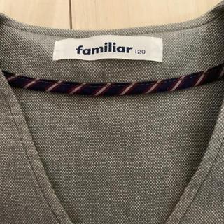 familiar - ファミリア  120  ベスト