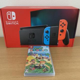 Nintendo Switch - ニンテンドースイッチ 本体 Switch あつまれどうぶつの森 セット ネオン