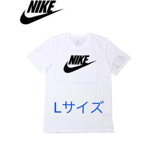 NIKE - 新品!送料込!NIKE Tシャツ アイコン ホワイト Lサイズ