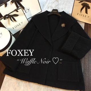 """FOXEY - ♡フォクシー """"Waffle Noir """"  ニットコート ブラックブラック♡"""