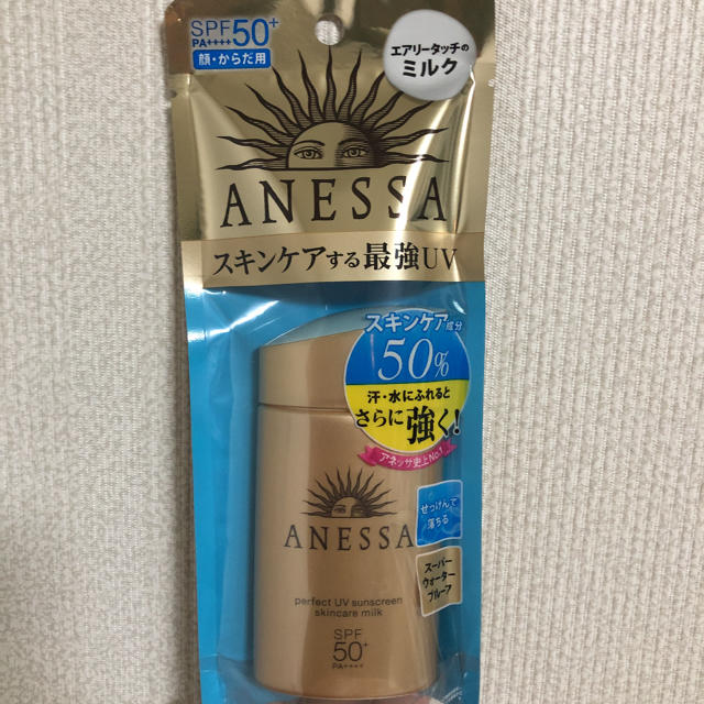 ANESSA(アネッサ)のアネッサ パーフェクトUVスキンケアミルク 日焼け止め コスメ/美容のボディケア(日焼け止め/サンオイル)の商品写真