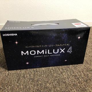 ドウシシャ(ドウシシャ)のMOMiLUX 4 コンパクトマルチマッサージャー DPM-1601-RD(マッサージ機)