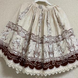 BABY,THE STARS SHINE BRIGHT - 星空のマザーグース柄スカート