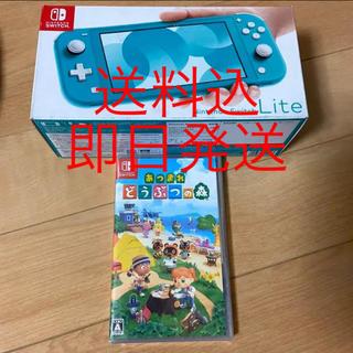 ニンテンドースイッチ(Nintendo Switch)の送料込 Switch lite ターゴイス どうぶつの森 セット 新品未使用(家庭用ゲーム機本体)