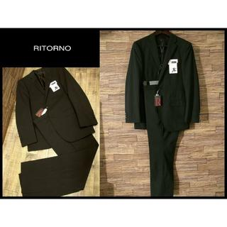 未使用 裾直し有 リトルノ 2B スタイリッシュ スーツ セットアップ YA6