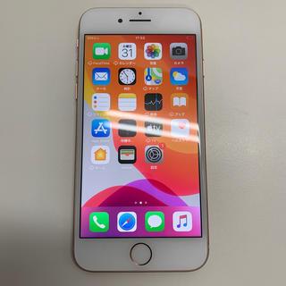 iPhone - iPhone8 64 82558