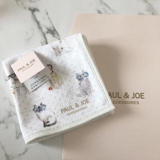 PAUL & JOE - 【新品】ポール&ジョー ハンカチ