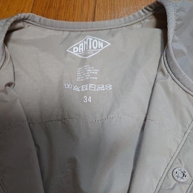 DANTON(ダントン)のダントン インサレーション トープ 34 未使用品 Ray BEAMS 正規品 レディースのジャケット/アウター(ノーカラージャケット)の商品写真