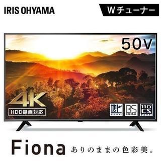 アイリスオーヤマ -  アイリスオーヤマ 4Kテレビ 液晶テレビ 50インチ  50UB10P