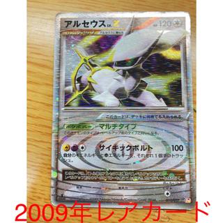 ポケモン - ポケモンカード アルセウス 2009
