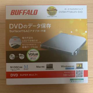 Buffalo - バッファロー DVDドライブ【新品】