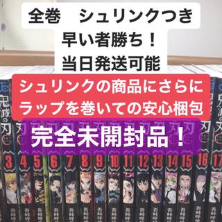 集英社 - 新品未読 鬼滅ノ刃 1〜19全巻セット 鬼滅の刃 きめつのやいば 漫画 本