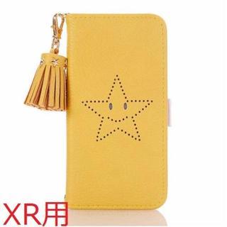 【iPhoneXR用/イエロー】手帳型 スタンド機能 スター スマイル