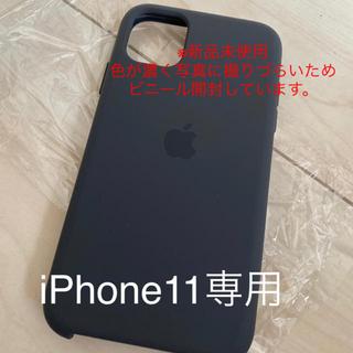 Apple - iPhone11専用 ケース ブラック
