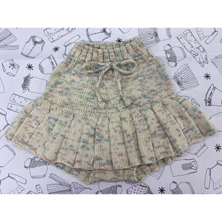 Caramel baby&child  - Misha and puff skirt 4-5