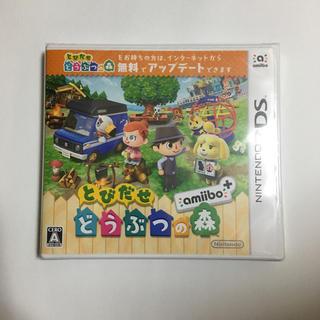 ニンテンドー3DS - 3DS とびだせ どうぶつの森 amiibo+ 新品未開封