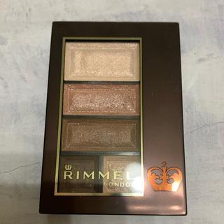 RIMMEL - RIMMEL/ショコラスウィートアイズ 015
