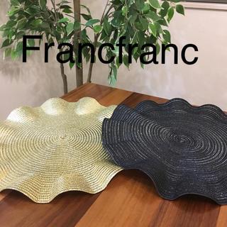Francfranc - Francfranc   フランフラン  ランチマット  ランチョンマット