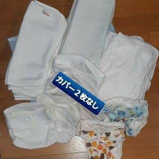 布おむつセット 赤ちゃん工房 布オムツ シンクビー おむつカバー(布おむつ)