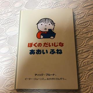 幼稚園児の絵本(絵本/児童書)