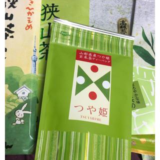 【送料込】お茶 玄米茶、狭山茶