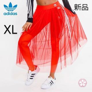 adidas - 即日発送!XLサイズ アディダス スカート チュール レッド