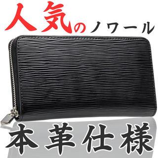 ❤️人気のノワール❤️本革 長財布 黒 ブラック メンズ レディース 新品