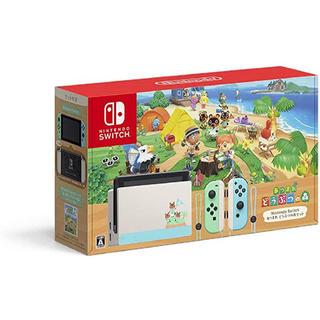 Nintendo Switch - どうぶつの森 switch 本体同梱版セット