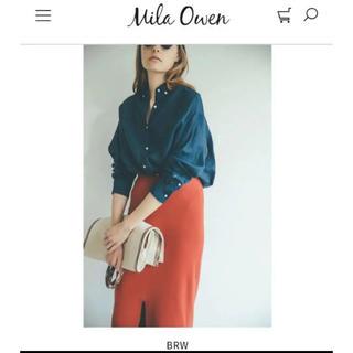 Mila Owen - ミラオーウェン フロントスリットニットタイトスカート