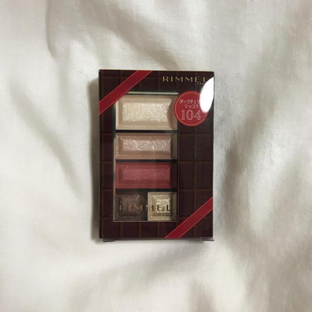 RIMMEL(リンメル)のリンメル ショコラスウィートアイズ 104 コスメ/美容のベースメイク/化粧品(アイシャドウ)の商品写真