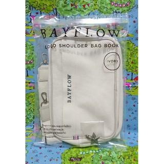 ベイフロー(BAYFLOW)の[新品・未開封]BAYFLOW・ローソン限定ショルダーバッグ アイボリー(ショルダーバッグ)