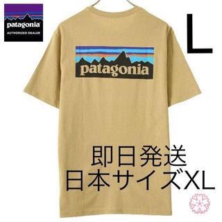 patagonia - 即日発送 Lサイズ パタゴニア P-6 Tシャツ タン
