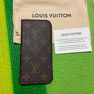 LOUIS VUITTON - ルイ ヴィトン iPhone X ケース