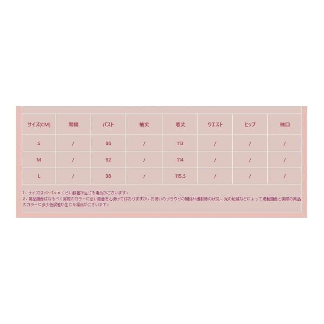 ZARA(ザラ)の1333★春新作 デニムワンピース レディースのワンピース(ひざ丈ワンピース)の商品写真