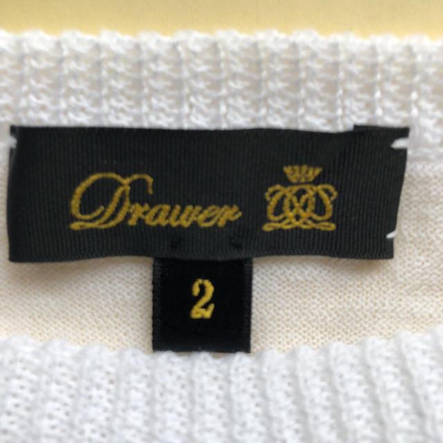 Drawer(ドゥロワー)のSale☆未使用☆ Drawer ニットトップ レディースのトップス(ニット/セーター)の商品写真